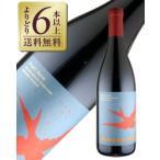 赤ワイン アメリカ リヴァース マリー ピノ ノワール シルヴァー イーグル ヴィンヤード 2012 750ml wine