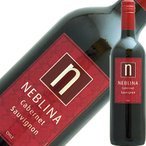 赤ワイン チリ ネブリナ カベルネソーヴィニヨン 2015 750ml wine