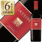 よりどり6本以上送料無料 ニュートン ナパ ヴァレー クラレット 2014 750ml アメリカ カリフォルニア 赤ワイン