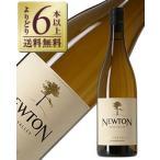 よりどり6本以上送料無料 ニュートン アンフィルタード シャルドネ 2013 750ml アメリカ カリフォルニア 白ワイン