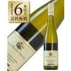 白ワイン ドイツ ゲオルグ アルブレヒト シュナイダー ニアシュタイナー パターベルク カビネット 2014 750ml デザートワイン wine