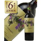赤ワイン スペイン オロワインズ エル コルンピオ 2014 750ml wine