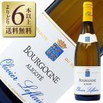 よりどり6本以上送料無料 オリヴィエ ルフレーヴ ブルゴーニュ アリゴテ 2014 750ml 白ワイン フランス ブルゴーニュ