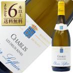 よりどり6本以上送料無料 オリヴィエ ルフレーヴ シャブリ レ ドゥー リヴ  2014 750ml 白ワイン フランス ブルゴーニュ