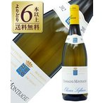 よりどり6本以上送料無料 オリヴィエ ルフレーヴ シャサーニュ モンラッシェ 2014 750ml 白ワイン フランス ブルゴーニュ