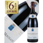 よりどり6本以上送料無料 オリヴィエ ルフレーヴ シャサーニュ モンラッシェ プルミエクリュ ルージュ 2011 750ml 赤ワイン フランス ブルゴーニュ