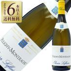 よりどり6本以上送料無料 オリヴィエ ルフレーヴ ピュリニー モンラッシェ 2013 750ml 白ワイン フランス ブルゴーニュ