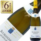 よりどり6本以上送料無料 オリヴィエ ルフレーヴ ブルゴーニュ ブラン レ セティエ  2014 750ml 白ワイン フランス ブルゴーニュ