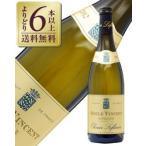 よりどり6本以上送料無料 オリヴィエ ルフレーヴ ブルゴーニュ オンクル ヴァンサン  2014 750ml 白ワイン フランス ブルゴーニュ