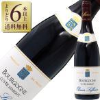 よりどり6本以上送料無料  オリヴィエ ルフレーヴ キュヴェ マルゴ 2013 750ml 赤ワイン フランス ブルゴーニュ
