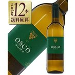 よりどり12本送料無料 カンティーナ クリテルニア オスコ ビアンコ 2015 750ml 白ワイン イタリア
