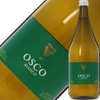白ワイン イタリア カンティーナ クリテルニア オスコ ビアンコ マグナム 2015 1500ml 1梱包6本まで同梱可能 wine