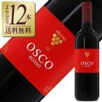 赤ワイン イタリア カンティーナ クリテルニア オスコ ロッソ 2016 750ml wine