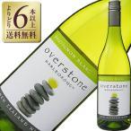 よりどり6本以上送料無料 オーバーストーン ソーヴィニヨン ブラン 2016 750ml ニュージーランド 白ワイン