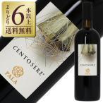 赤ワイン イタリア パーラ カンノナウ 2015 750ml wine