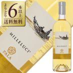 白ワイン イタリア パーラ ヌラグス 2015 750ml wine