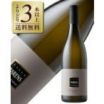 白ワイン イタリア ヴィラ パレンス シャルドネ クリュ ビアンコ コレツィオーネ 2015 750ml wine