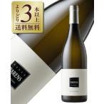 白ワイン イタリア ヴィラ パレンス ソーヴィニヨン クリュ ビアンコ 2015 750ml wine