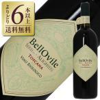 赤ワイン イタリア マァジ セレーゴ アリギェーリ ポデーリ デル ベッロ オヴィーレ 2013 750ml wine