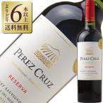 赤ワイン チリ ヴィーニャ ペレス クルス カベルネ ソーヴィニヨン リゼルバ 2014 750ml wine