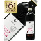 赤ワイン イタリア ピコ マッカリオ ヴィッラ デッラ ローザ バルベラ ダスティ 2013 750ml wine