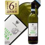 よりどり6本以上送料無料 ピコ マッカリオ ヴィッラ デッラ ローザ ピエモンテ ビアンコ 2015 750ml 白ワイン イタリア