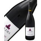 赤ワイン アメリカ カレラ ピノノワール セントラルコースト 2014 750ml wine