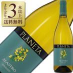 白ワイン イタリア プラネタ アラストロ 2016 750ml wine