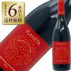 赤ワイン イタリア プラネタ チェラズオーロ ディ ヴィットリア 2015 750ml wine