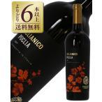 よりどり6本以上送料無料 ポッジョ  レ ヴォルピ アリアニコ 2014 750ml 赤ワイン イタリア
