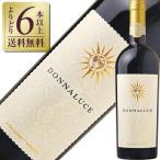 よりどり6本以上送料無料 ポッジョ  レ ヴォルピ ドンナルーチェ 2015 750ml 白ワイン イタリア