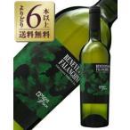 よりどり6本以上送料無料 ポッジョ  レ ヴォルピ ファランギーナ 2015 750ml 白ワイン イタリア