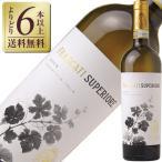 よりどり6本以上送料無料 ポッジョ  レ ヴォルピ フラスカーティ スーペリオーレ セッコ 2015 750ml 白ワイン イタリア