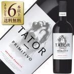 赤ワイン イタリア ポッジョ レ ヴォルピ タトール プリミティーヴォ サレント 2015 750ml wine