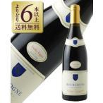 赤ワイン フランス ブルゴーニュ ピエール ネジョン ブルゴーニュ ピノ ノワール ヴィエイユ ヴィーニュ 2013 750ml wine