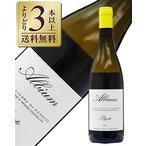 白ワイン イタリア ポッジョ デイ ゴルレリ アルビウム ピガート 2012 750ml wine
