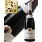 赤ワイン フランス ブルゴーニュ ドメーヌ ポチネ アンポー モンテリー 2005 750ml wine