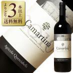 赤ワイン イタリア クエルチャベッラ カマルティーナ 2011 750ml wine