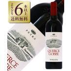 赤ワイン イタリア ペトラ クエルチェゴッベ 2010 750ml wine