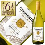 白ワイン アメリカ ロバートモンダヴィ ウッドブリッジ シャルドネ 2015 750ml wine