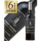 P2倍 よりどり6本以上送料無料 ロバートモンダヴィ プライベートセレクション カベルネソーヴィニヨン 2014 750ml アメリカ カリフォルニア 赤ワイン