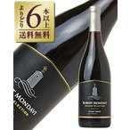 赤ワイン アメリカ ロバートモンダヴィ プライベートセレクション ピノ 2016 750ml wine