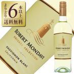 白ワイン アメリカ ロバートモンダヴィ プライベートセレクション ソーヴィニヨンブラン 2015 750ml wine
