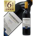 赤ワイン アメリカ ロバートモンダヴィ ウッドブリッジ メルロー 2014 750ml wine