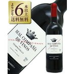 よりどり6本以上送料無料 レアル コンパニーア デ ビノス テンプラニーリョ ベンディミア セレクシオナダ 2010 750ml 赤ワイン スペイン