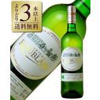 白ワイン フランス ボルドー シャトー リオーブラン ボルドー ブラン セック 2015 750ml wine