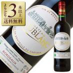 赤ワイン フランス ボルドー シャトー リオーブラン ボルドー ルージュ 2014 750ml メルロー wine