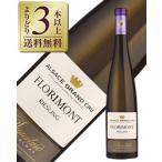 白ワイン フランス アルザス シグナチャー ドゥ コルマール アルザス グラン クリュ フロリモン リースリング 2014 750ml wine