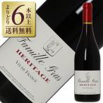 赤ワイン フランス ドメーヌ サンタ デュック エリタージュ 2015 750ml wine