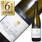 白ワイン イタリア サンタ マッダレーナ ミュラー トゥルガウ 2016 750ml wine